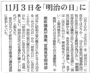 産経新聞平成25年5月11日朝刊5面